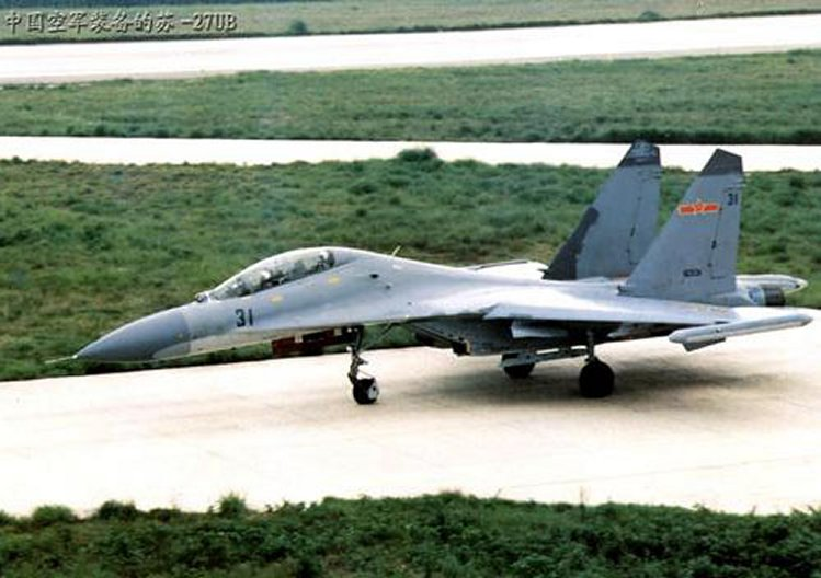 Image result for J-11 fighters, photos